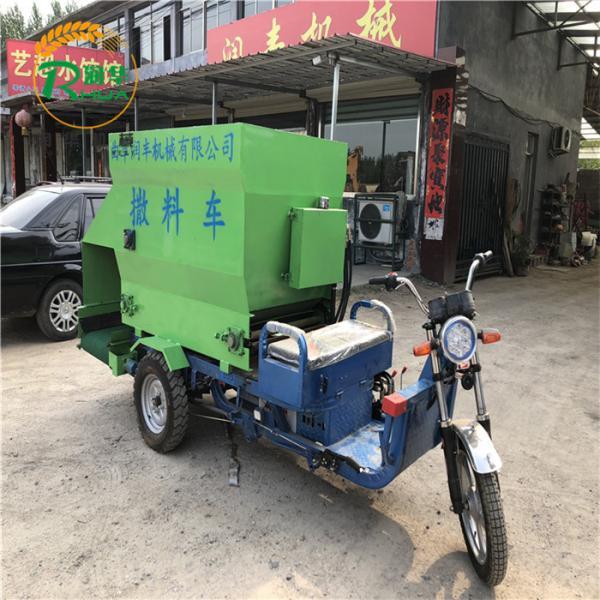 宝鸡撒料均匀的电动撒料车柴油机带动投料车