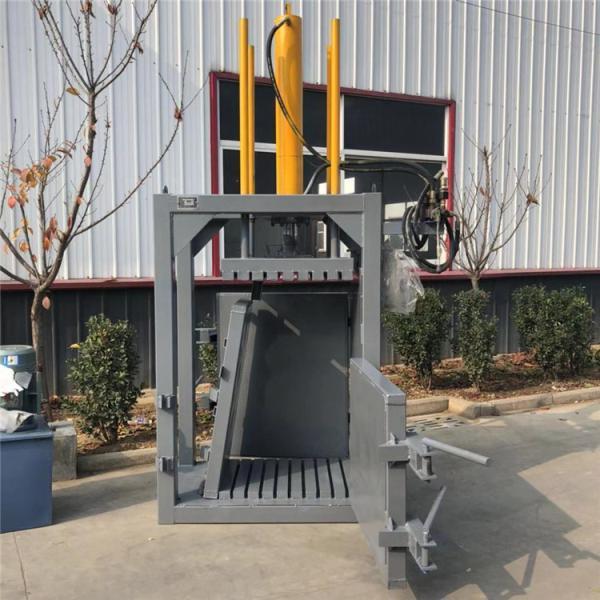 安徽80吨 120*80*100底推包塑料薄膜打包机动力足