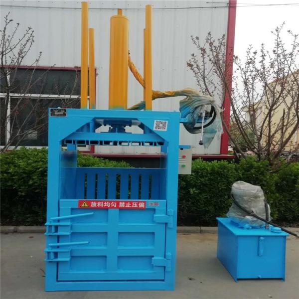 上海160吨废旧衣服打包机低价出售