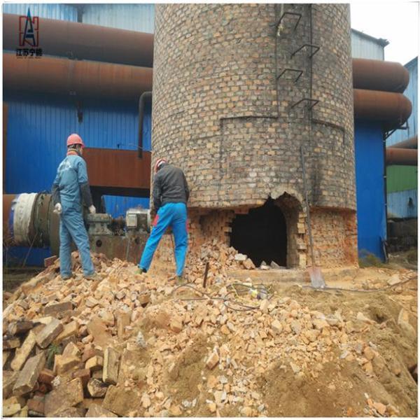 拆除60米磚煙囪公司,倒錐殼水塔拆除