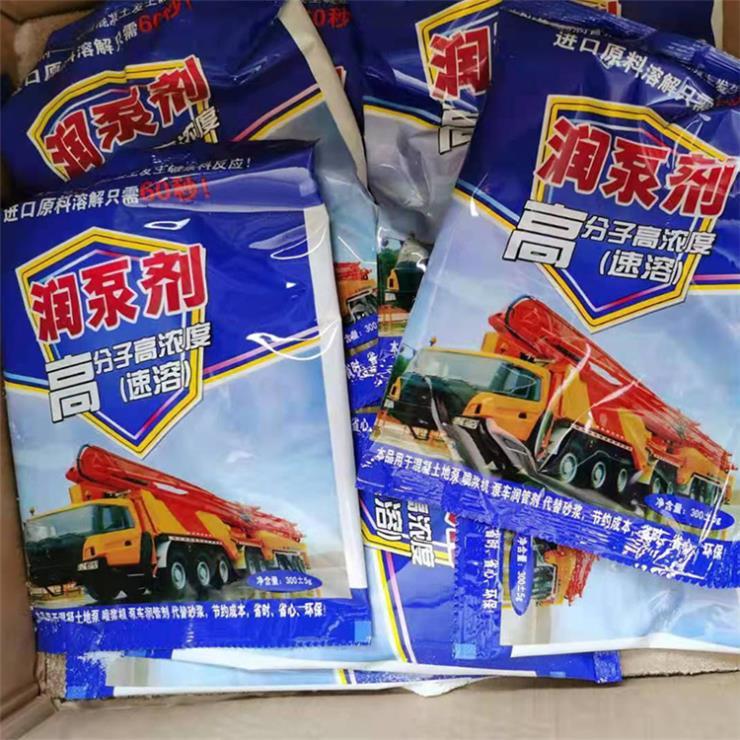 湖南工业X润泵剂 高效润泵剂厂家