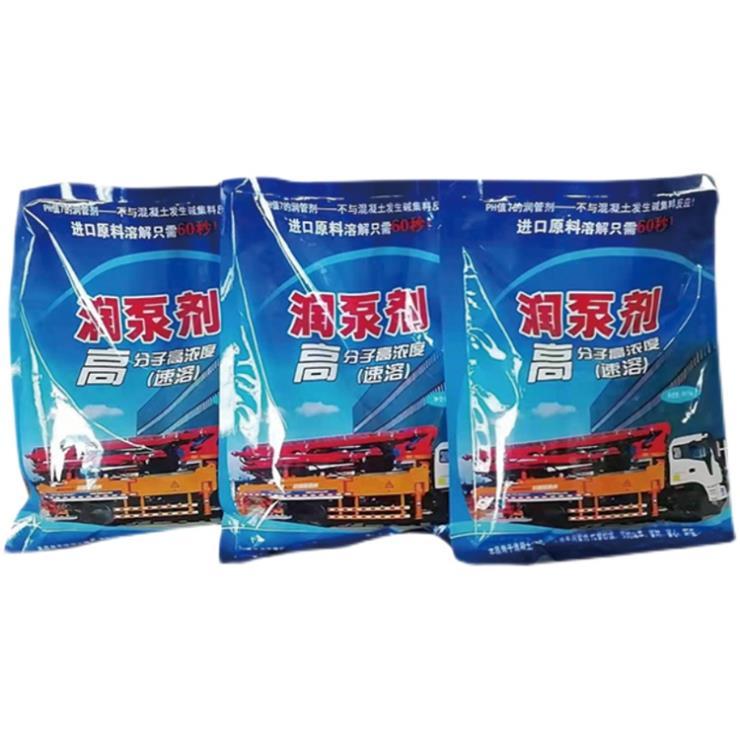 山东高效润泵剂 润泵剂生产厂家