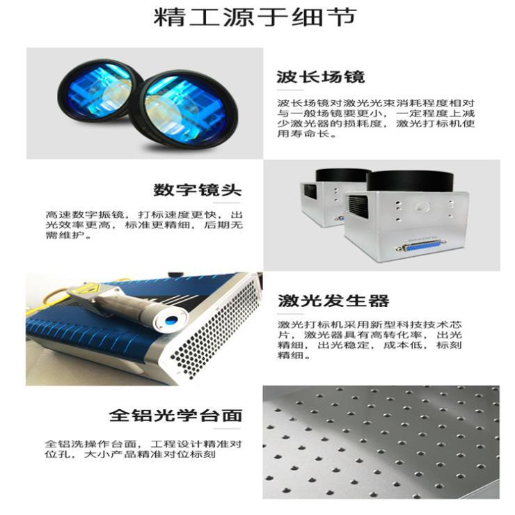 厂家供应眼镜架纽扣光纤激光打标机织物切割在线激光打标机批发销售瑞丰