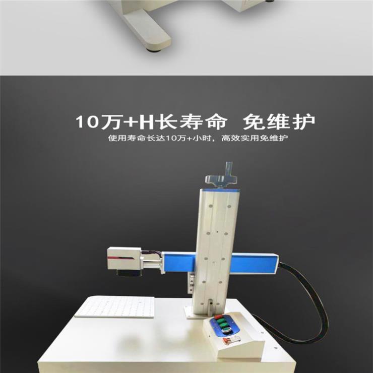 厂家批发织物切割在线激光打标机塑料制品logo激光打
