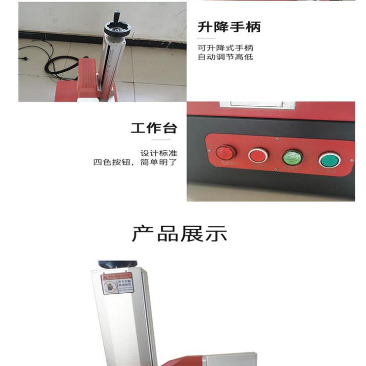 快捷方便刀具厨具光纤激打标机pvc纸张玻璃在线喷码激光打标机现货供应瑞丰
