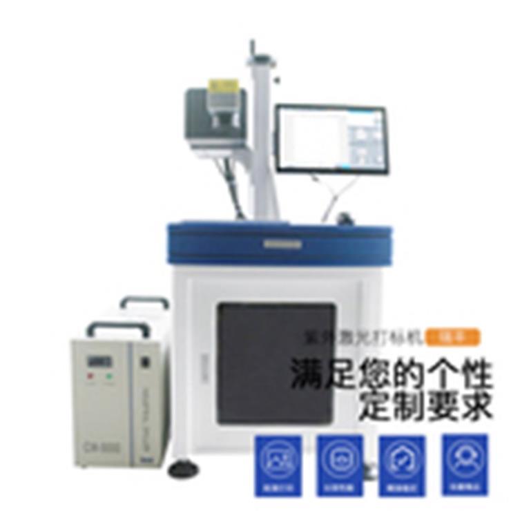 价格低金属非金属类便携式打标机集成电路光纤激光打标机
