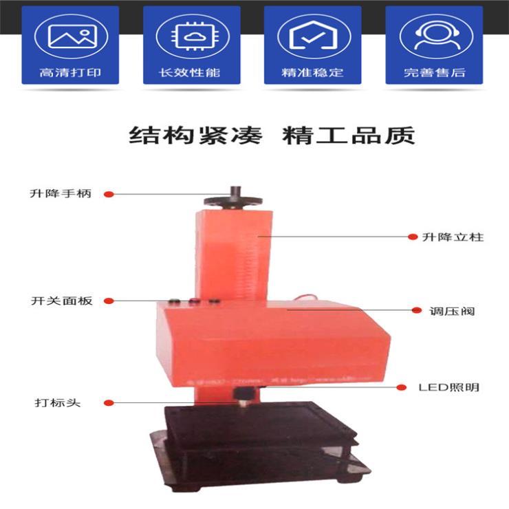 山東瑞豐科技 氣動打標機廠 手持式打標機 質量保證