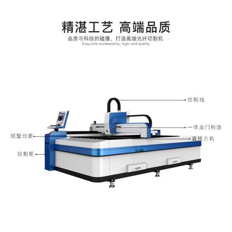 山东瑞丰激光 大幅面激光切割机 保质保量 平面光纤激