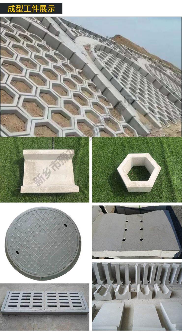预制构件生产线 混凝土预制件生产设备哪里有