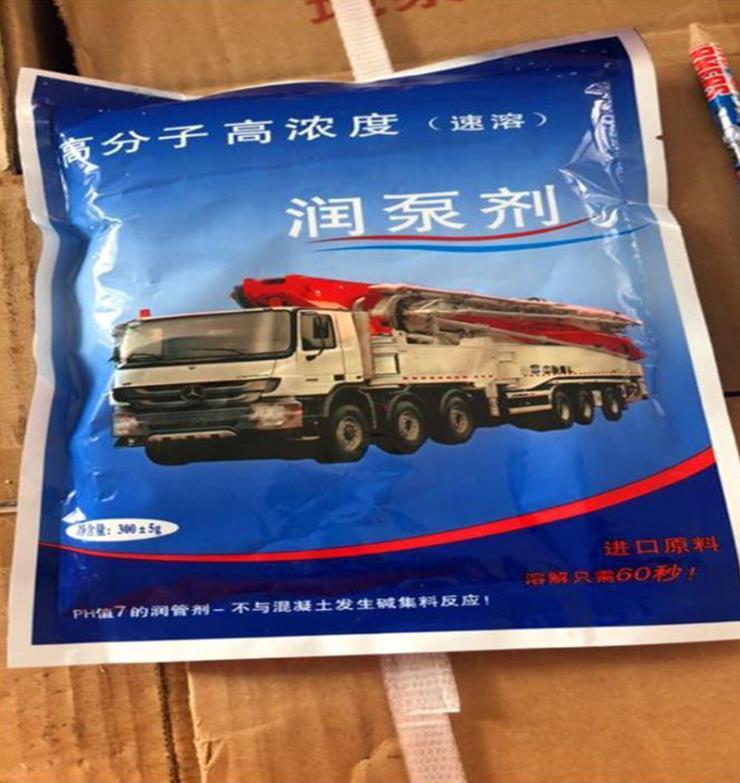 混凝土润泵剂专业厂家 泵车润泵剂的使用方法