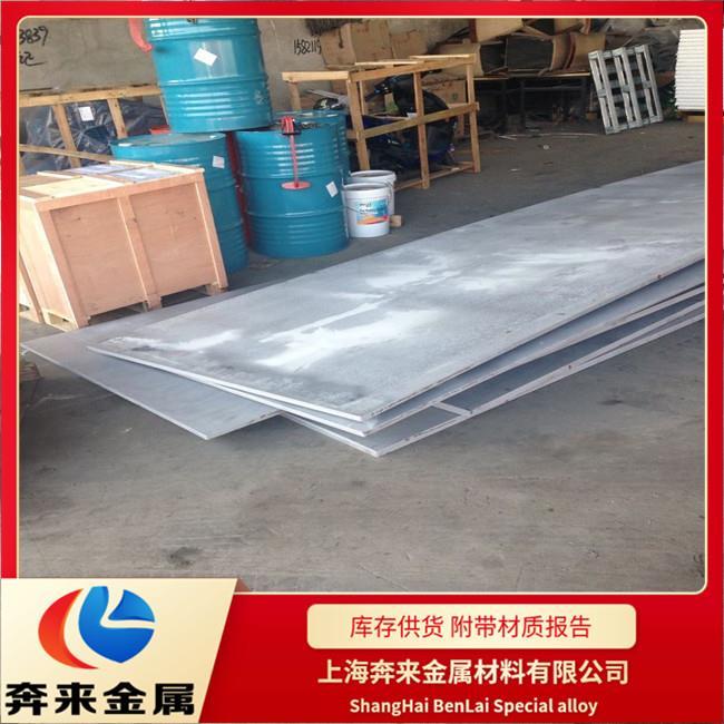 贵州N06059有替代材料