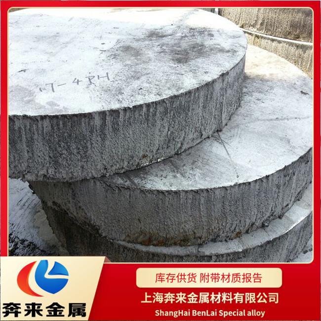 上海N06002材料对照