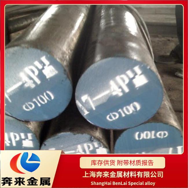 北京NCF825国产对应牌号