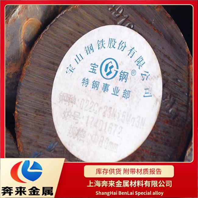 北京NiCr15Fe相关产品