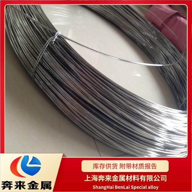 天津GH3039原材料价格