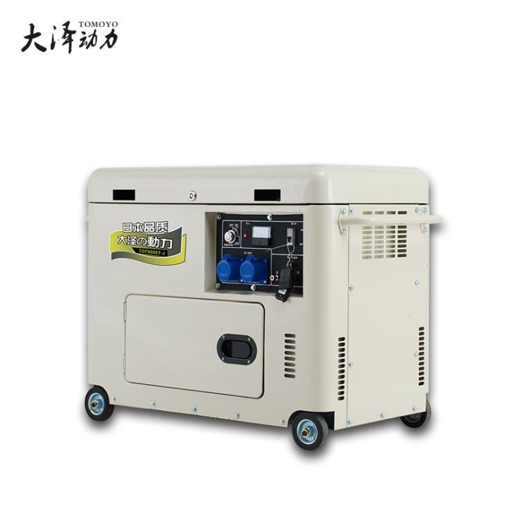 千瓦7kw静音柴油发电机