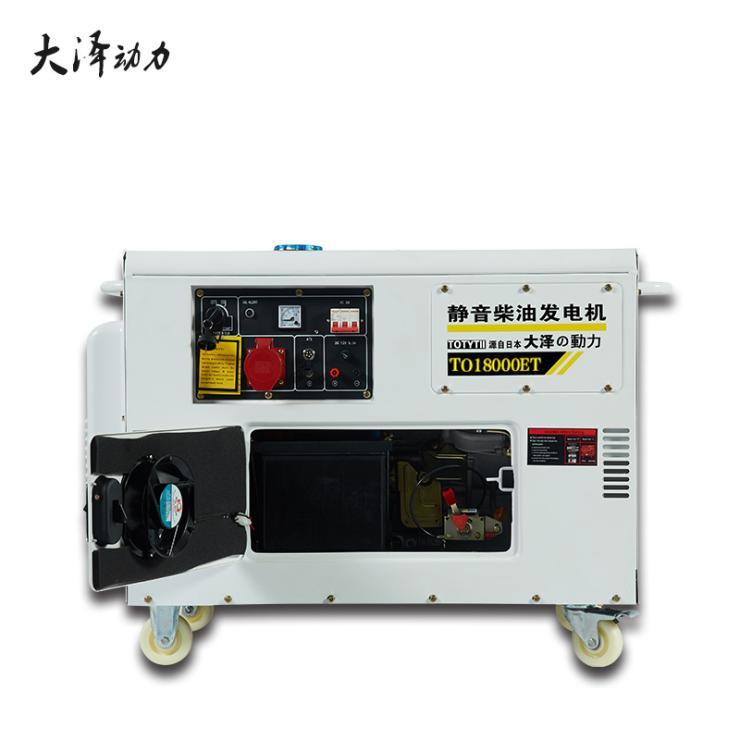 车载房车15kw静音柴油发电机