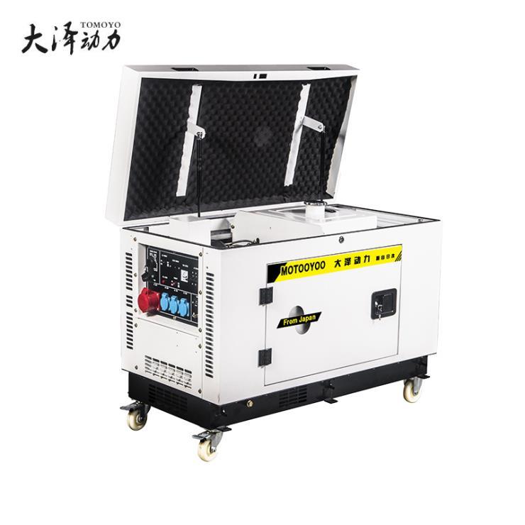车载空调用7KW静音汽油发电机