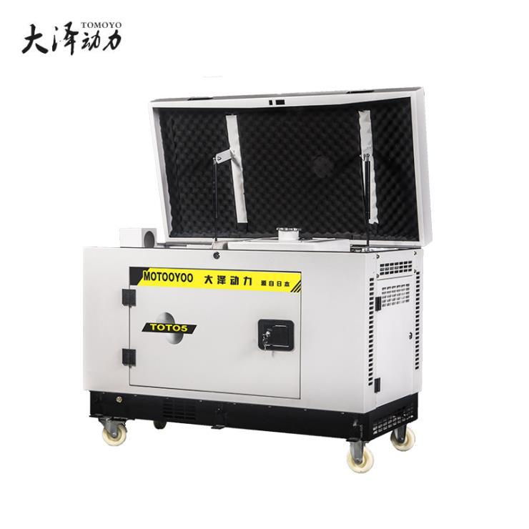 价格8KW静音汽油发电机