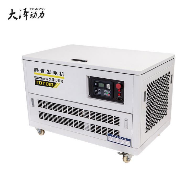 无刷10KW静音汽油发电机