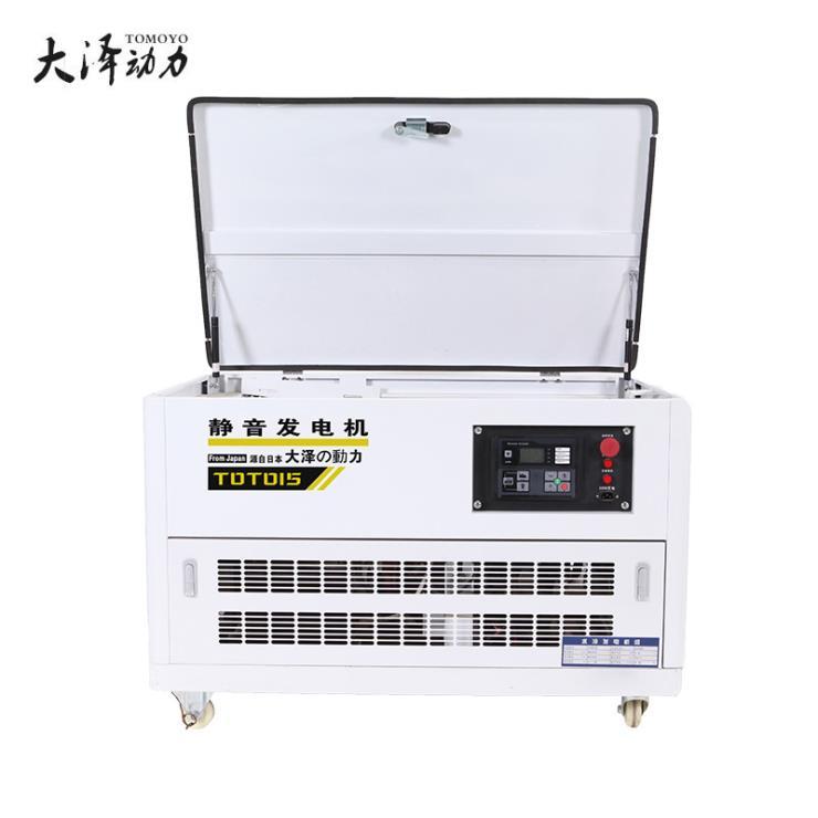 家用15KW静音汽油发电机