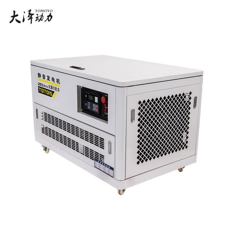 小型家庭12KW静音汽油发电机
