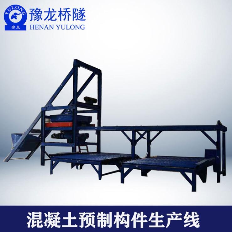 预制块生产线 小预制构件生产线生产厂家