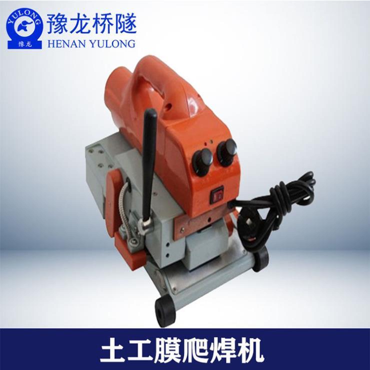 云南玉溪2018爬焊机 防水布自动焊接机