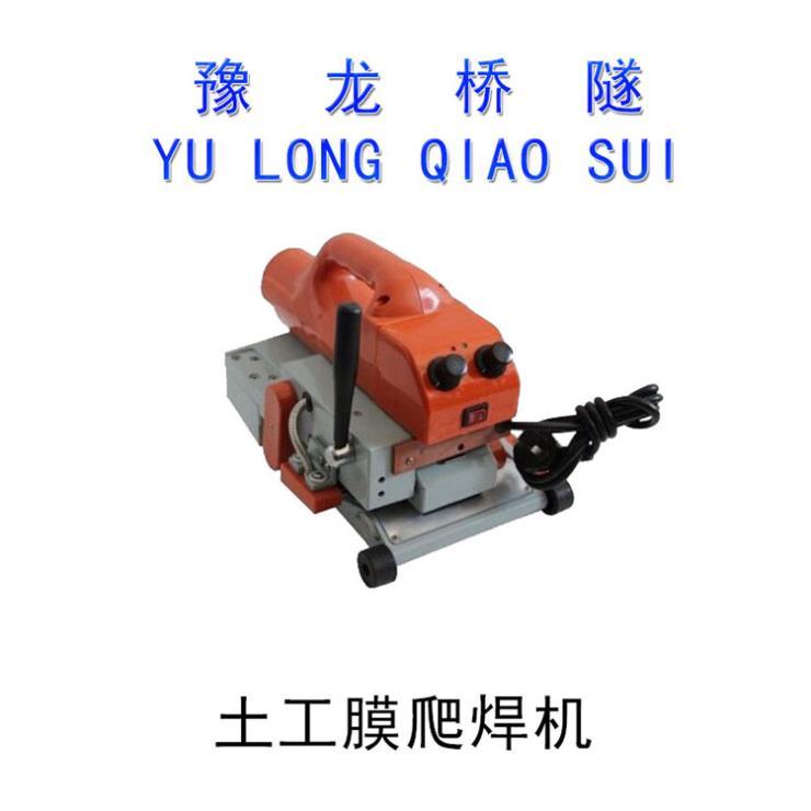 防水板焊接机