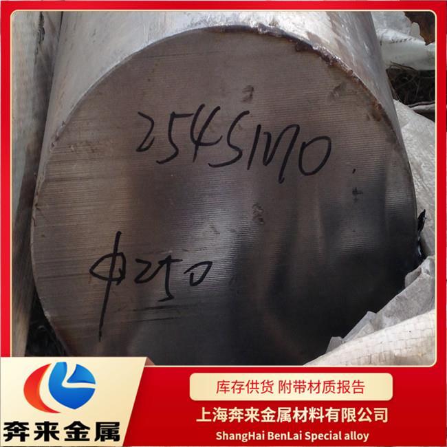 河南NAS185N上海销售处