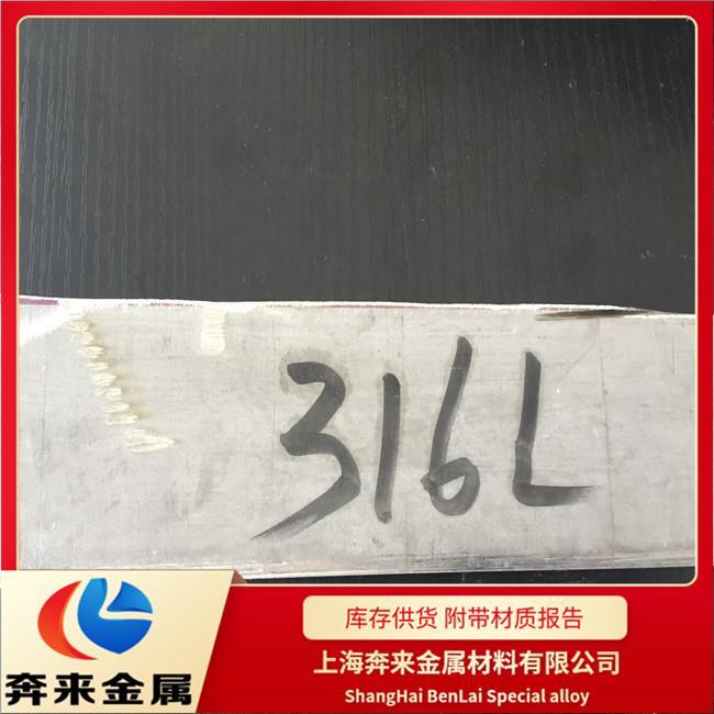广西1.4539当前价格
