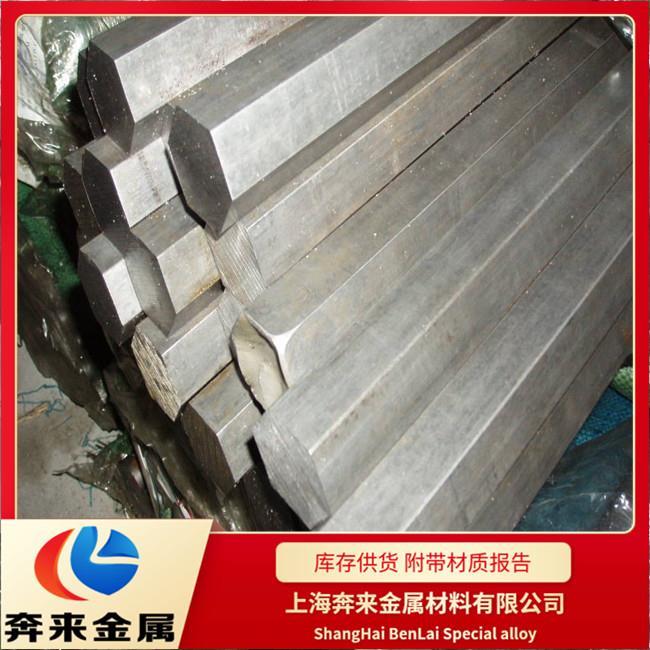 贵州NASNW276现货全国销售
