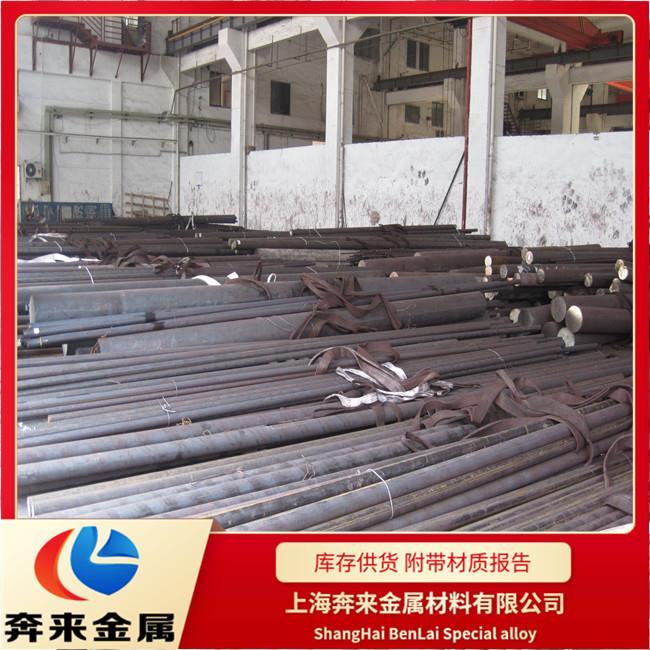 湖北2.4602上海销售处
