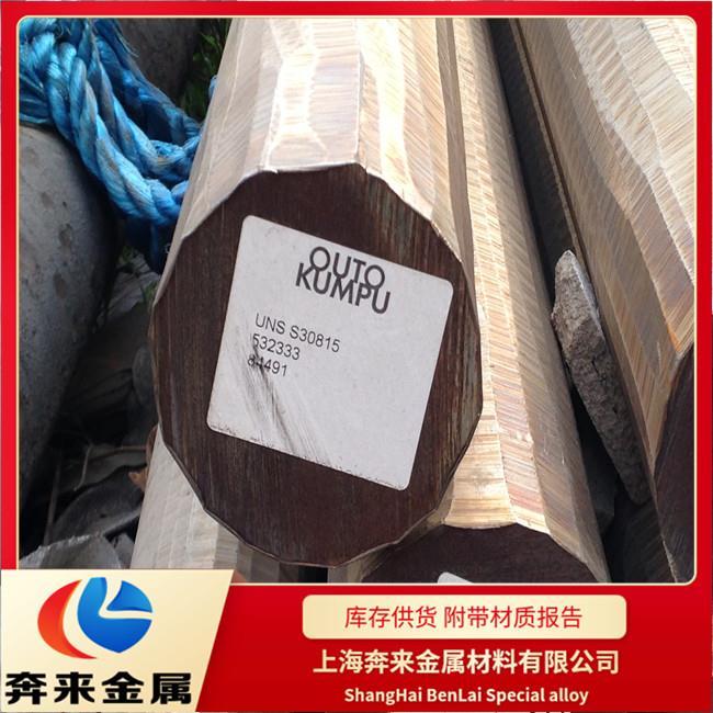河南NASNW276大量提供