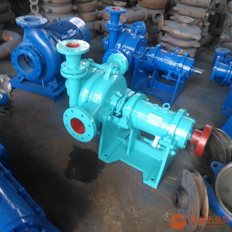 80SYA85-75压滤机专用压榨泵