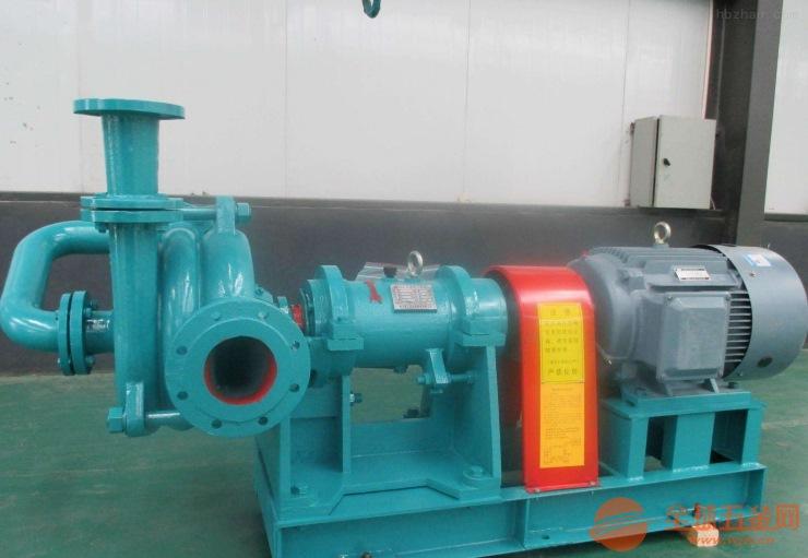 80SYA75-55隔膜压滤机泵