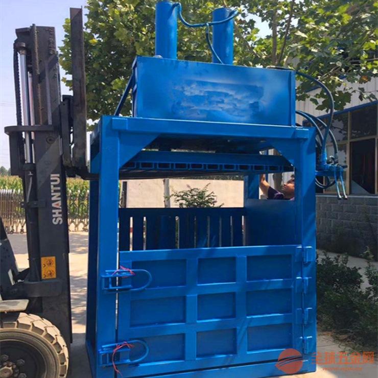 立式废纸箱液压打包机 废纸打包机立式