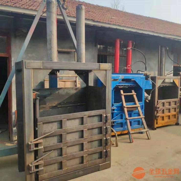 液壓打包機 廢紙打包機批發供應售后保障