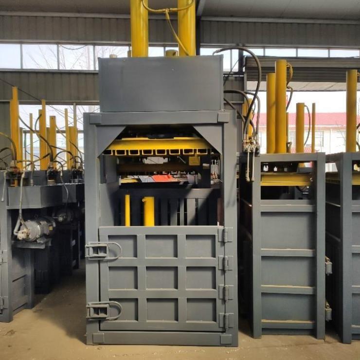 洛浦縣廢品液壓打包機 廢舊紙殼打包機 立式壓塊機