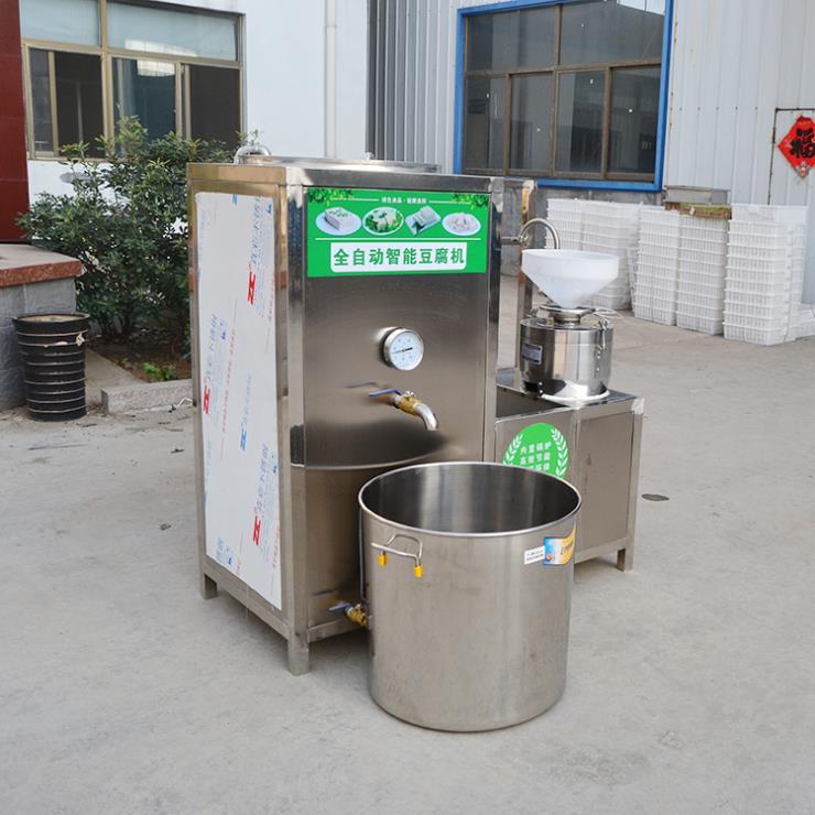 多功能小型家用豆腐机 家用式豆腐机 长期供应