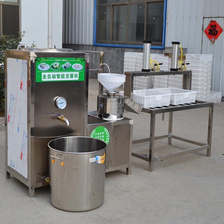 西南内脂豆腐机 智能豆腐机 家用豆腐机生产厂家