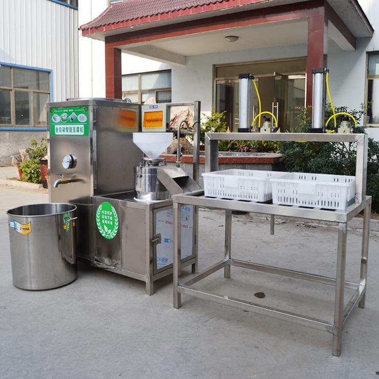 枣庄供应商用豆腐机价格 卤水豆腐机 专业生产豆腐机