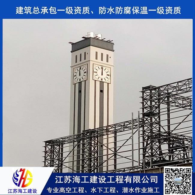 江苏海工建设吉林市烟囱彩绘烟囱绘图