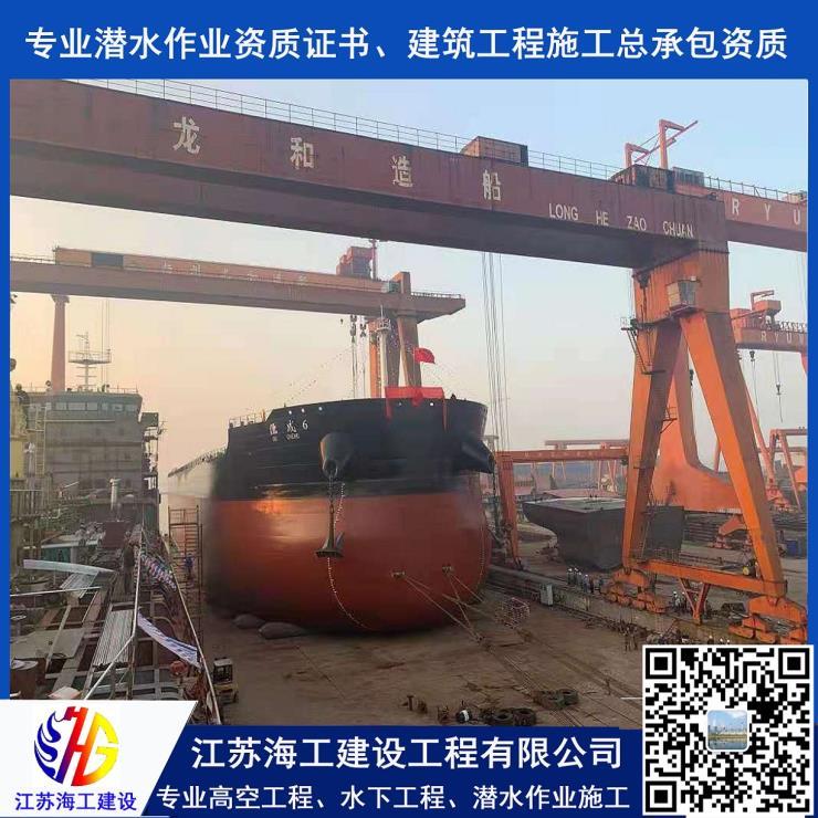 2021衡水船舶滑板安装施工厂家实业