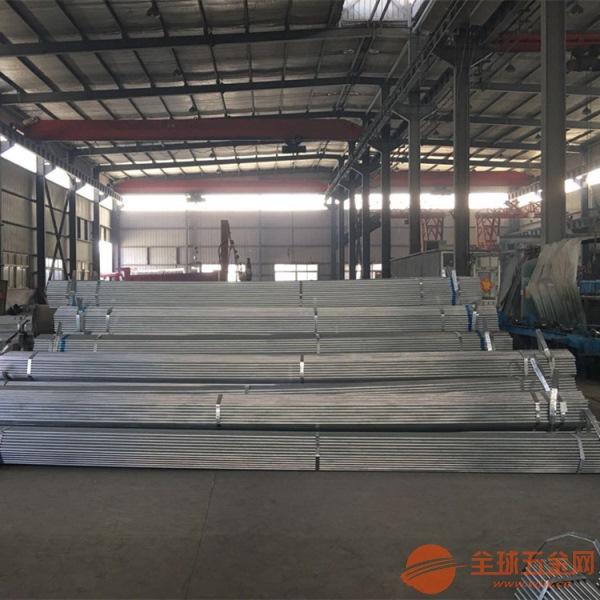 西区镀锌管定做生产价格/天津大棚管厂家