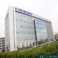 江苏海工建设工程有限公司