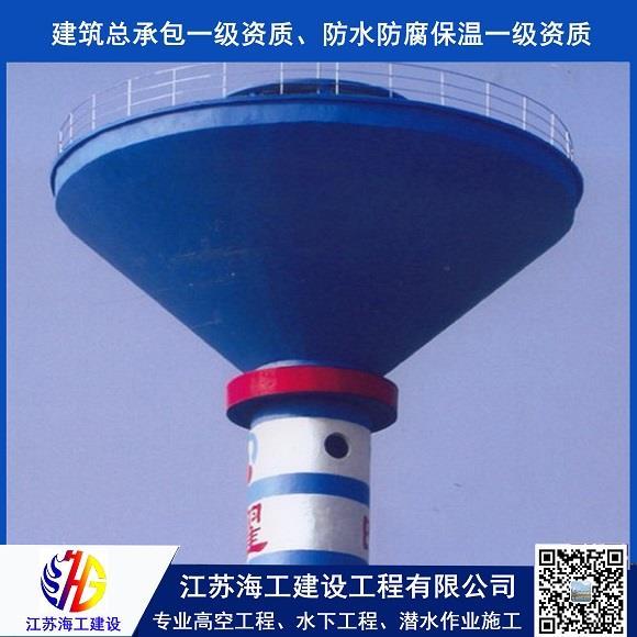 江苏省水塔拆除工程-江苏海工建设施工