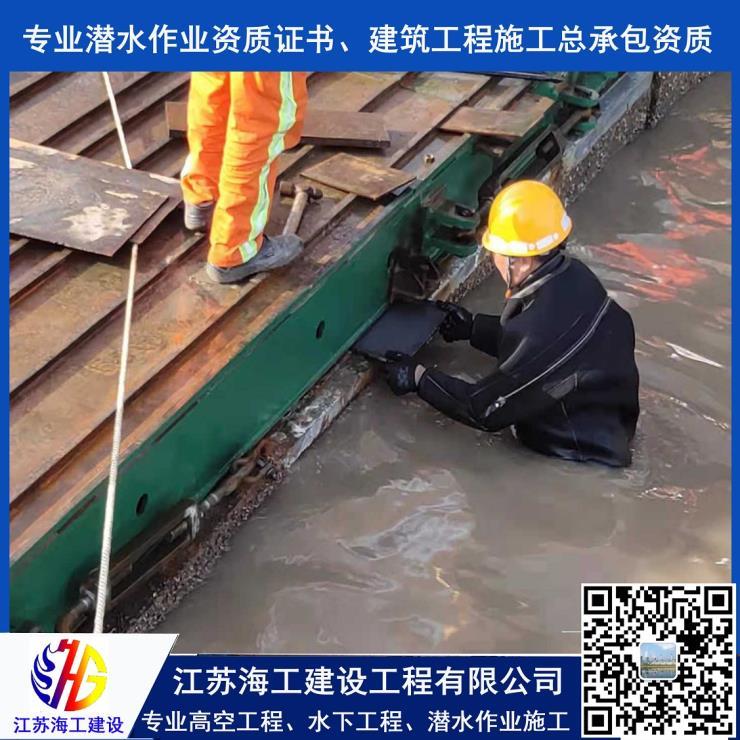 2021安庆船台滑道维修施工队国投