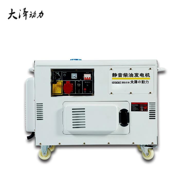12kw柴油发电机机出厂价格