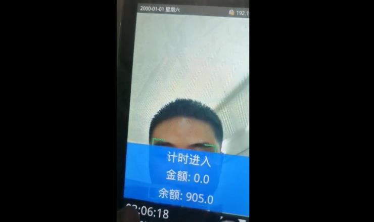 食堂刷脸消费 脸部识别售饭机微信充值